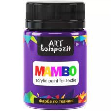 Краска по ткани, Mambo, 50 мл, 21 ультрамарин фиолетовый, Art Kompozit