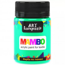Краска по ткани, Mambo, 50 мл, 81 флуоресцентный зеленый, Art Kompozit
