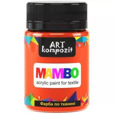 Краска по ткани, Mambo, 50 мл, 83 флуоресцентный оранжевый, Art Kompozit