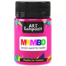 Краска по ткани, Mambo, 50 мл, 84 флуоресцентный розовый, Art Kompozit
