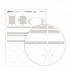 Бумага дизайнерская односторонняя Love story 8, 21х29,7 см, глянцевый, 250 г / м2, ROSA TALENT