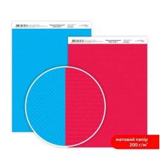 Бумага дизайнерская двусторонняя матовая, Color style 1, 21х29,7 см, 200 г/м2, Rosa Talent
