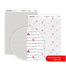 Бумага дизайнерская двусторонняя матовая, Love 4, 21х29,7 см, 200 г/м2, Rosa Talent