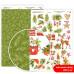 Бумага дизайнерская двусторонняя матовая Holiday Time 7, 21х29,7 см, 200 г/м2, Rosa Talent