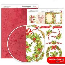 Бумага дизайнерская двусторонняя матовая Holiday Time 8, 21х29,7 см, 200 г/м2, Rosa Talent