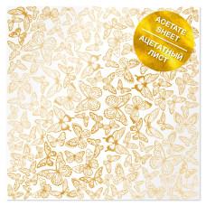 Ацетатный лист с фольгированием Golden Butterflies 30,5х30,5 см, Фабрика Декора