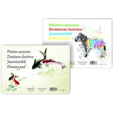 Альбом-склейка для рисунка Зебра, А4, 120г / м2, 10л, Smiltainis