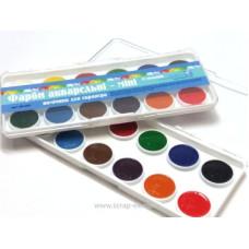 Набор акварельних фарб міні, 12 кольорів, ТМ Курдібановськая