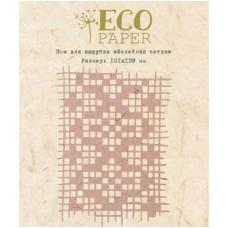 Нож для вырубки, Филейная сетка, 10х14 см, EcoPaper