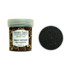 Деко-топпинг мраморный Черный, 65 г от Фабрика Декора