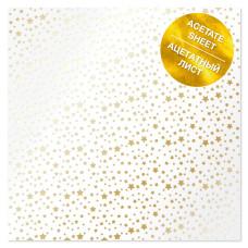 Ацетатный лист с фольгированием Golden Stars, Фабрика Декору