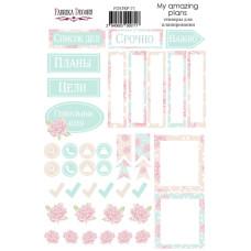 Набор наклеек для планеров #71 Ru, розовый , Фабрика Декора