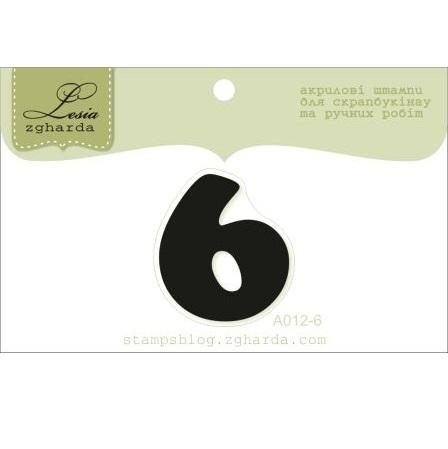 """Акриловый штамп """"Цифра 6"""" 2,7 х 2,5 см"""