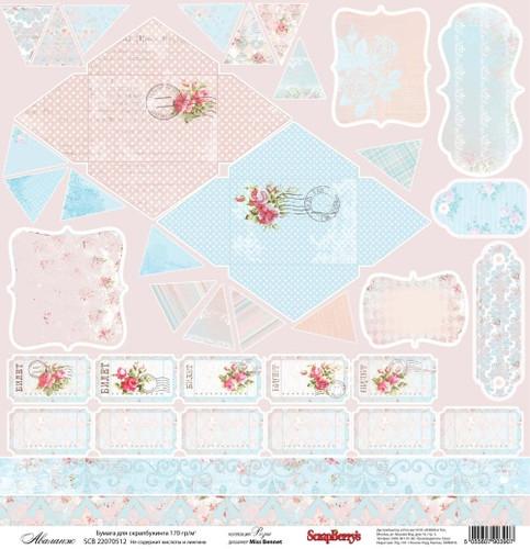 Двусторонняя бумага Розы: Аваланж 30,5 х30, 5 см от ScrapBerry's