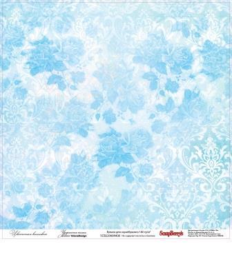 Двусторонняя скрапбумага Узорчатая ткань 30х30 см от Scrapberry's