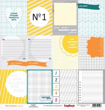 Двусторонняя скрапбумага Летние карточки 2 30х30 см от Scrapberry's