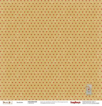 Двусторонняя скрапбумага Влюбленный 30х30 см от Scrapberry's