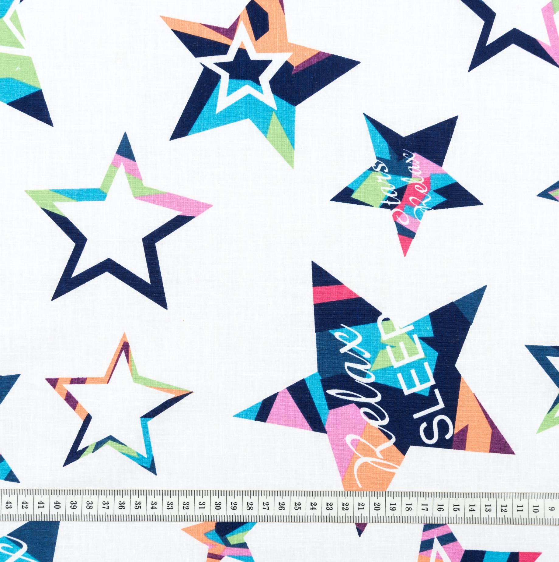 Бязь набивная, Звёзды, плотность 120, 50х55 см, хлопок 52%