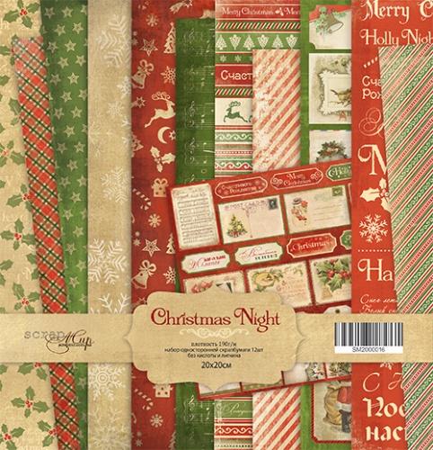 Набор односторонней бумаги, Christmas Night 20х20см, Scrapmir