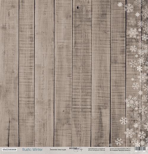 Лист односторонней бумаги Зимняя текстура 30x30 от Scrapmir