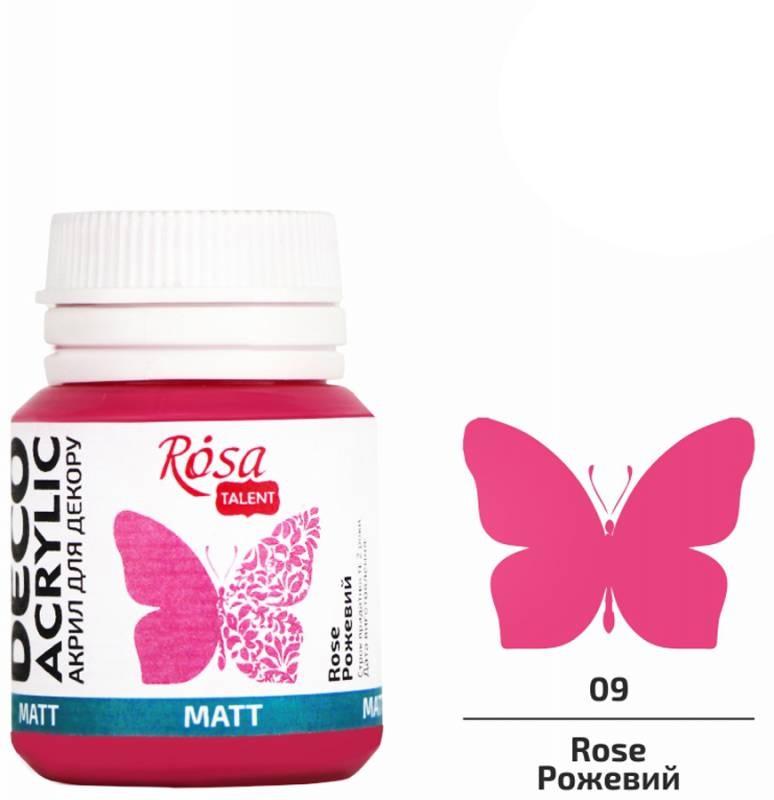 Акрил для декора, розовый, матовый, 20 мл, ROSA TALENT