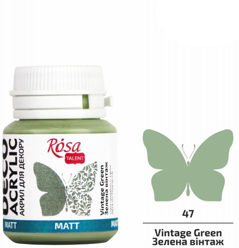 Акрил для декора, Зеленая винтаж, матовый, 20 мл, ROSA TALENT