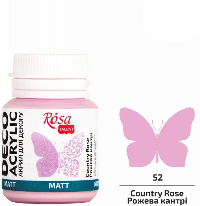 Акрил для декора, Розовая пудра, матовый, 20 мл, ROSA TALENT