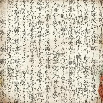 Двусторонняя бумага Bamboo 30х30 от Kaisercraft