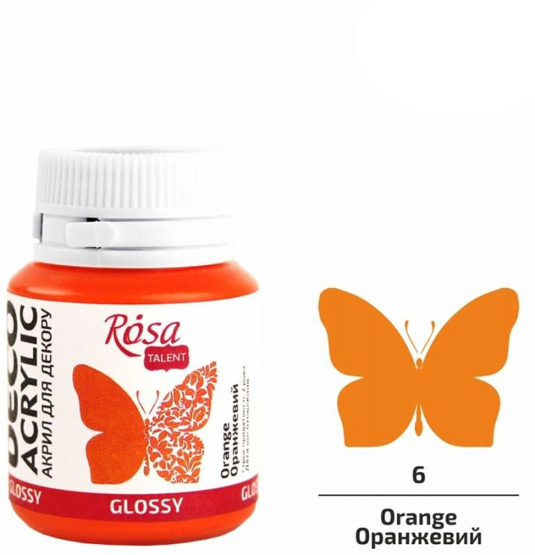 Акрил для декора, Оранжевый, глянцевый, 20 мл, ROSA TALENT