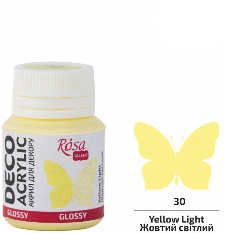 Акрил для декора, Желтый светлый, глянцевый, 20 мл, ROSA TALENT