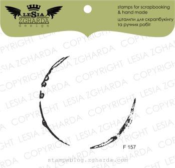 """Акриловый штамп """"Отпечаток от стакана"""", в наборе 2 штампа от Lesia Zgharda"""
