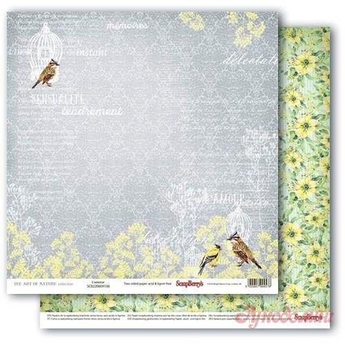 Двусторонняя бумага О, эта любовь! , 1 шт 30,5х30,5 см от ScrapBerry's