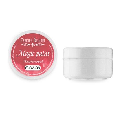 Сухая краска Magic paint цвет Карминовый , 15 мл от Фабрика Декора