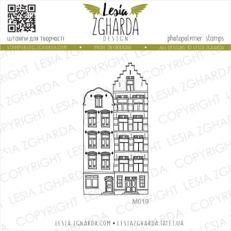 Акриловый штамп, Домики Амстердам, 3,3*5,7 см от Lesia Zgharda