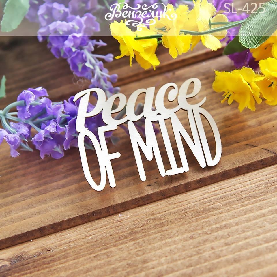 """Чипборд """"PEACE OF MIND"""", 64*45 мм от Вензелик"""