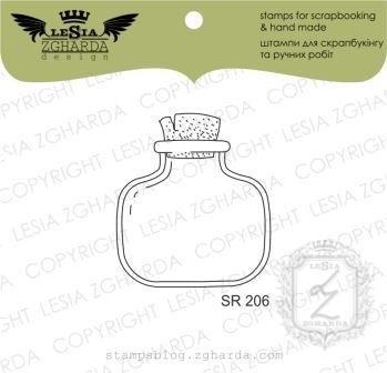 Акриловый штамп, Баночка низкая, 3*3,4 см от Lesia Zgharda