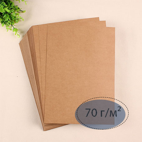 Лист крафт-бумаги А5, плотность 70 г/м2