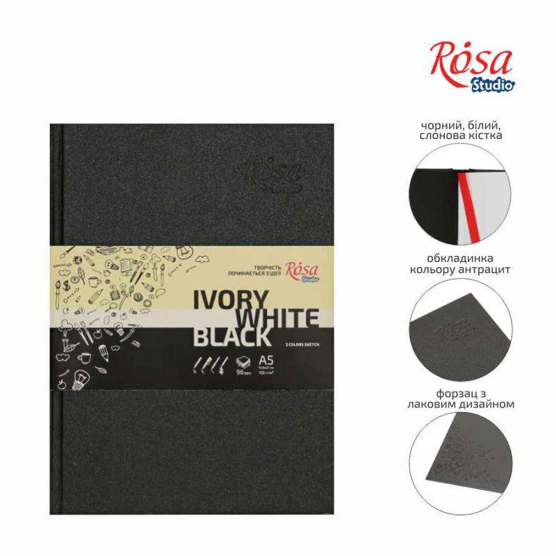 Блокнот A5 (14,8х21см) слоновая кость, черная и белая бумага 80г/м 96л ROSA Studio