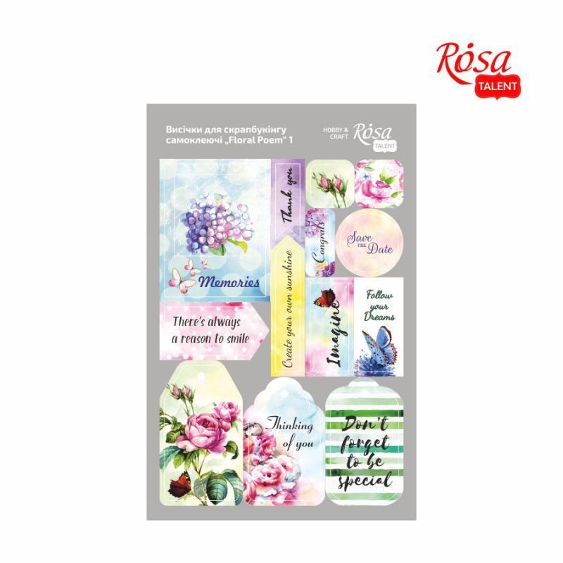 Высечки на клеевой основе Floral Poem 1 20х13 см Rosa
