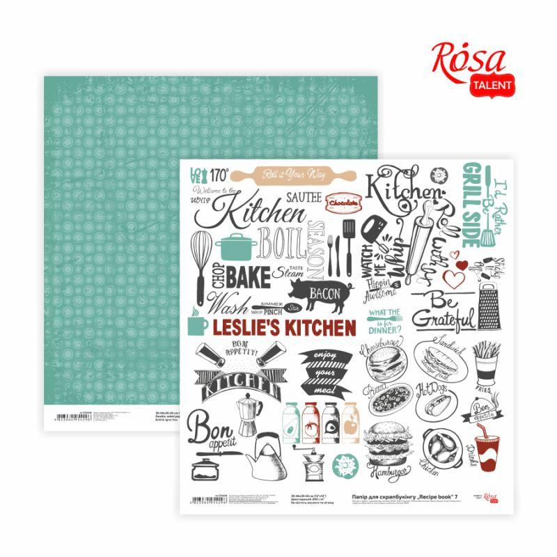 Двусторонняя бумага «Recipe book» 7, 30*30 см от Rosa Talent