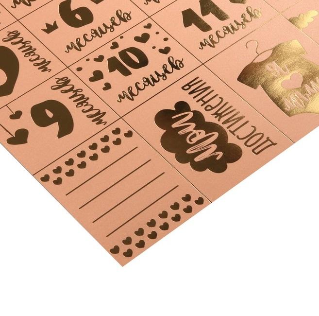 Бумага жемчужная с фольгированием «Моя малышка», 30,5*30,5 см от АртУзор