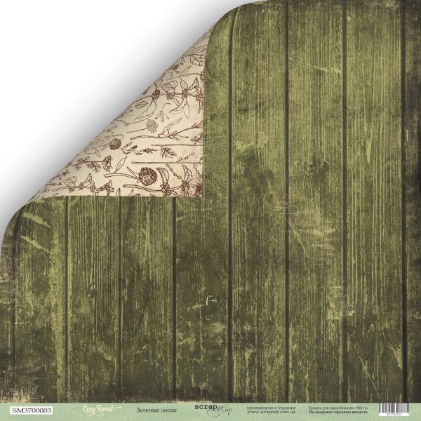 Лист двусторонней бумаги 30x30  Scrapmir Зеленые доски Cozy Forest