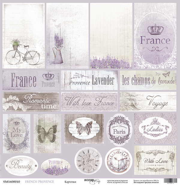 Лист односторонней бумаги 30x30 Карточки French Provence Scrapmir