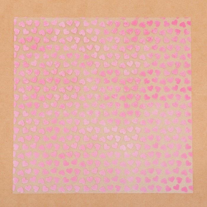 Ацетатный лист Зефирная любовь, 20х20 см, Артузор