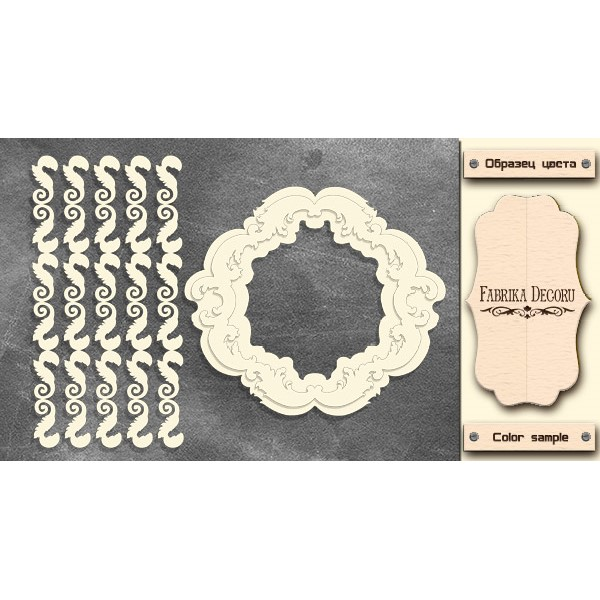 Набор чипбордов FDCH-298 color_Milk, Фабрика Декору
