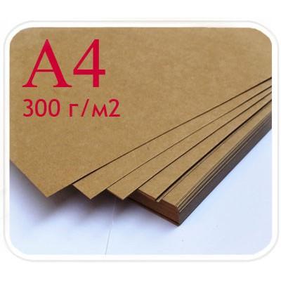 Лист крафт-бумаги (картона) А4, плотность 300 г/м2
