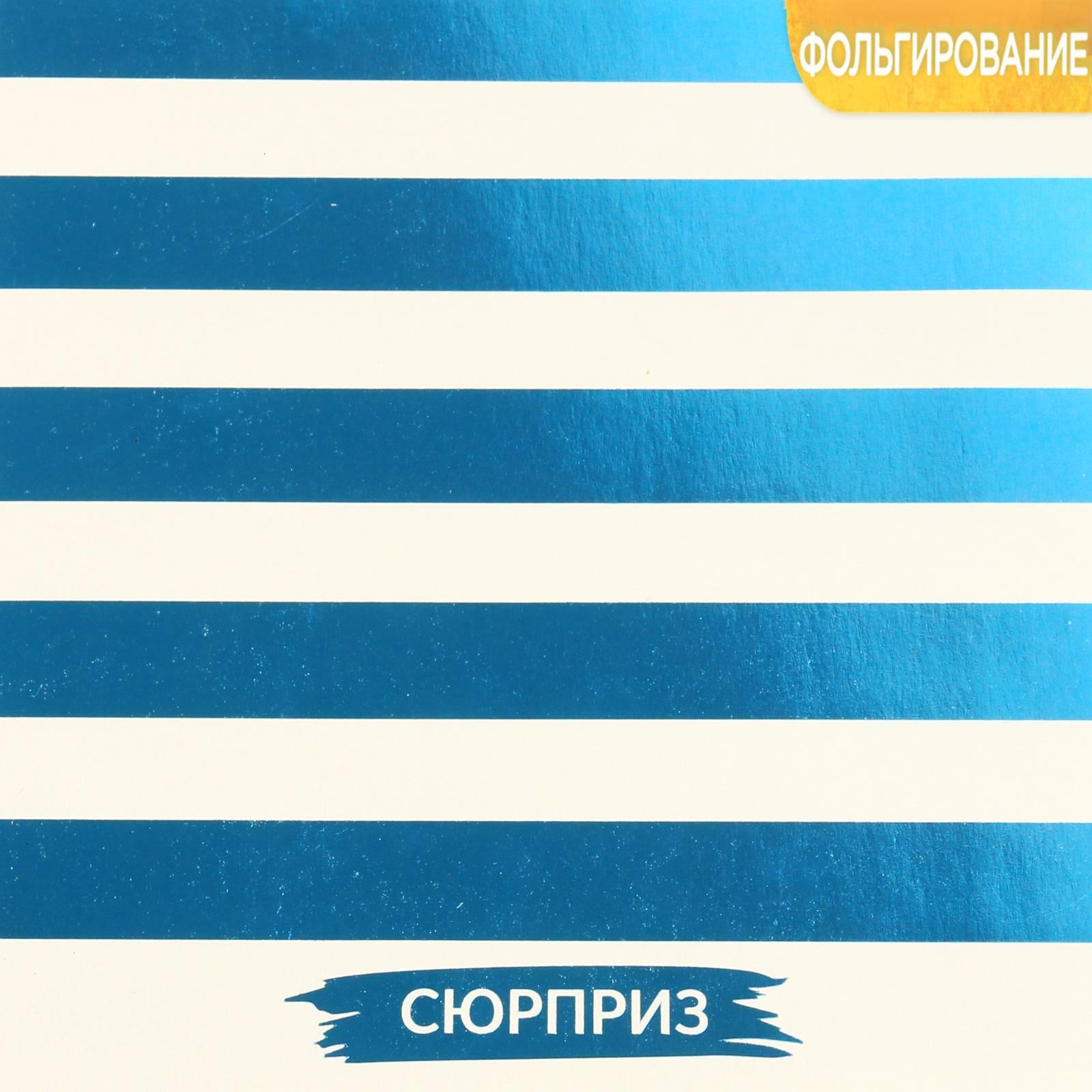 Бумага для скрапбукинга, жемчужная с фольгированием, Сюрприз, 20×20 см, 250 г/м, АртУзор