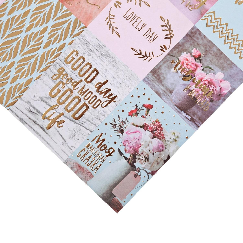 Бумага для скрапбукинга с фольгированием, Жизнь прекрасна, 30,5×30,5 см, 250 г/м, АртУзор
