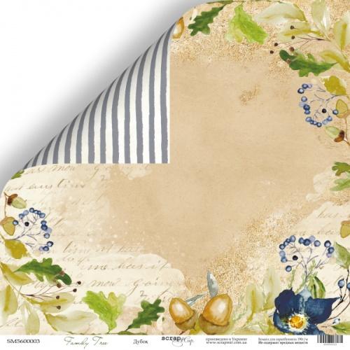 Лист двусторонней бумаги 30x30 Scrapmir Дубок - Family Tree