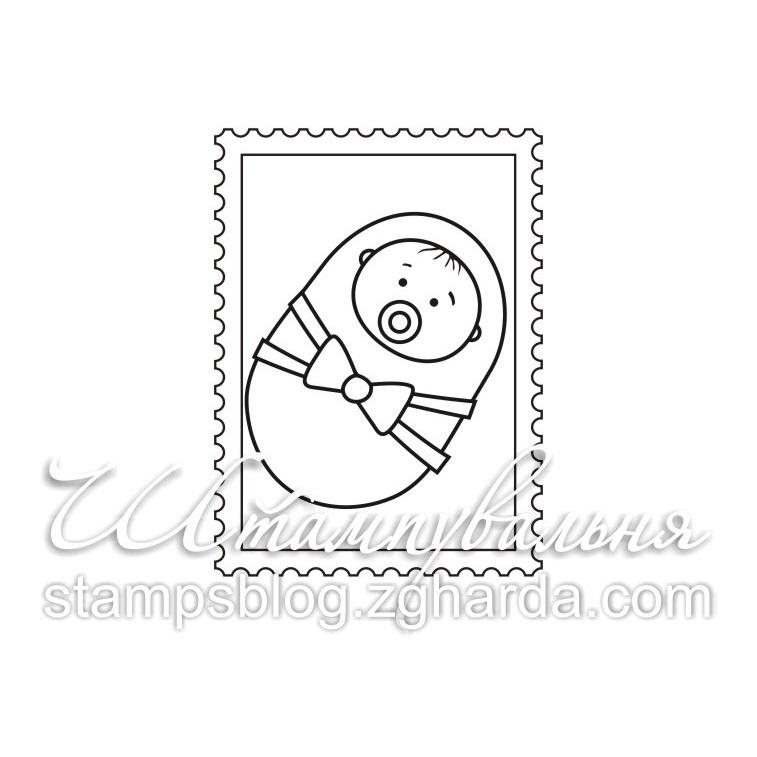 """Акриловый штамп """"Детская марка"""" размером 2,8х3,8 см"""
